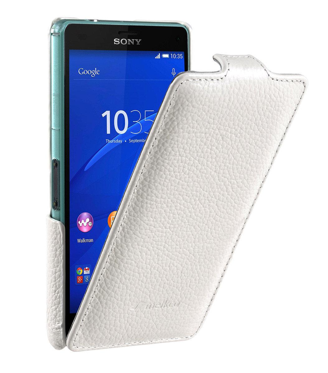 Sony Xperia Z3 Compact / Z3 Mini Jacka Type 高級真皮革手機套 (白色荔枝條紋)
