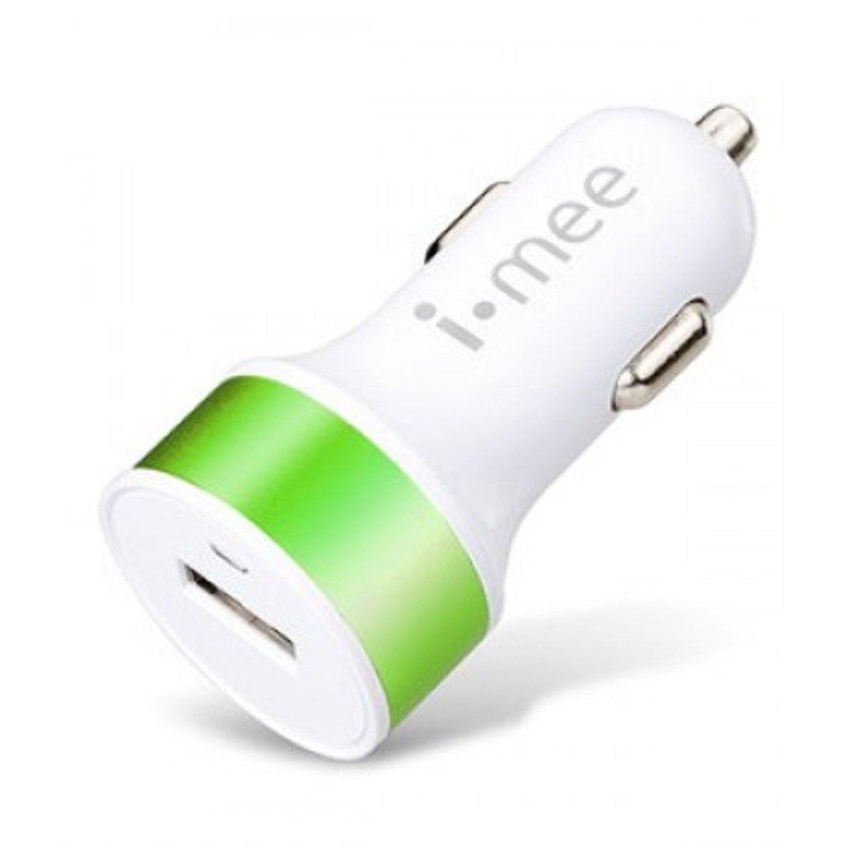 2.1A汽車充電器(適合大部分手機裝置)-綠色