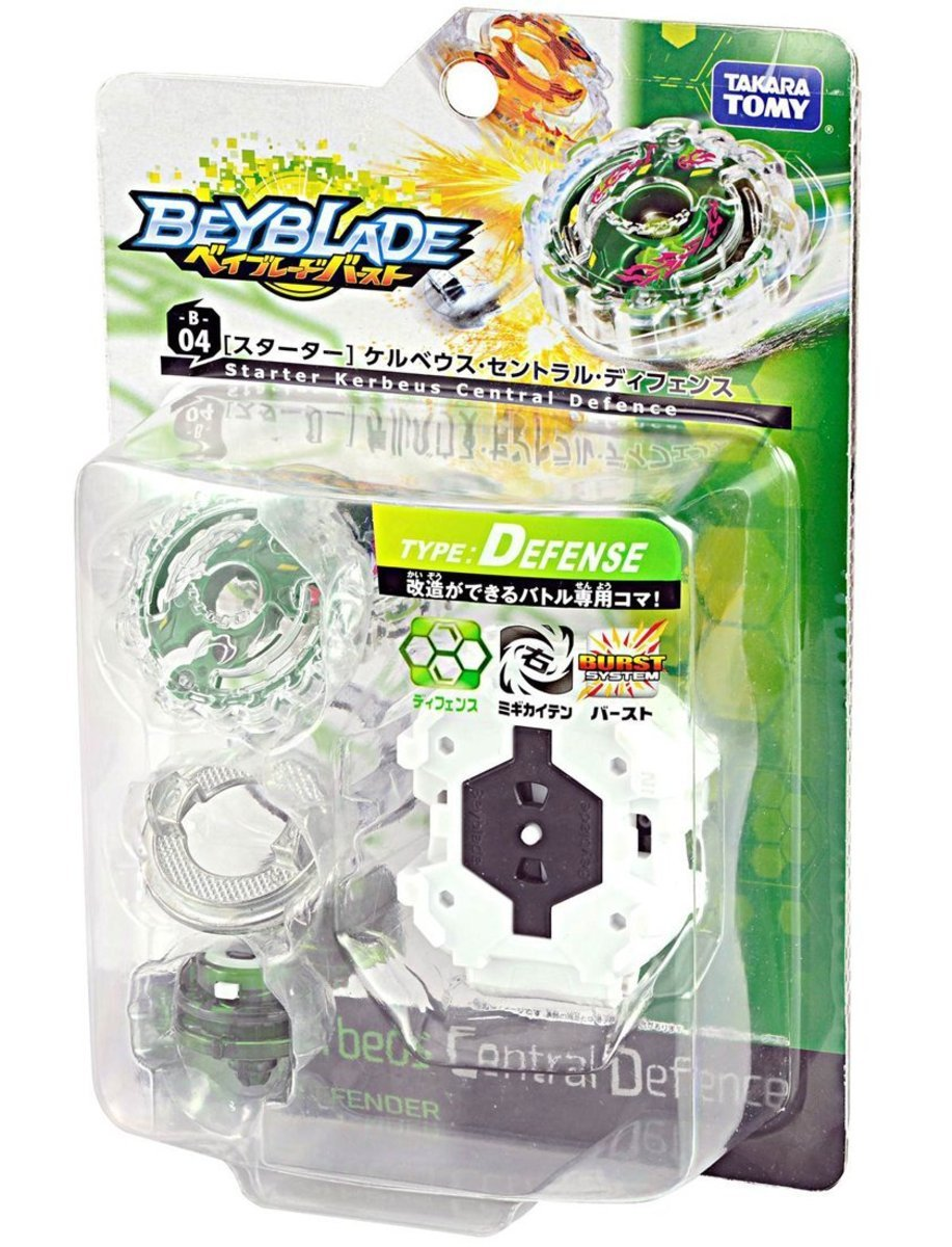 Beyblade Burst B-04 Starter Cerberus Central Defense