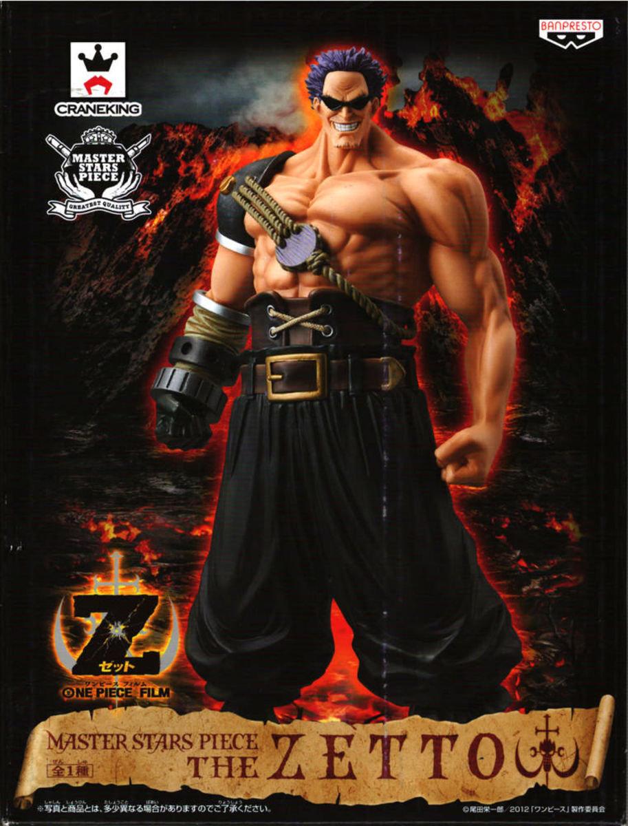 One Piece the Zetto Z Master Stars Piece Film Z