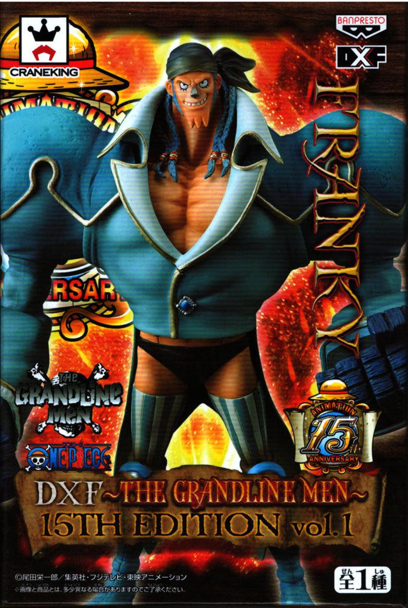 DXF THE GRANDLINE MEN 海賊王15TH 週年 VOL.1