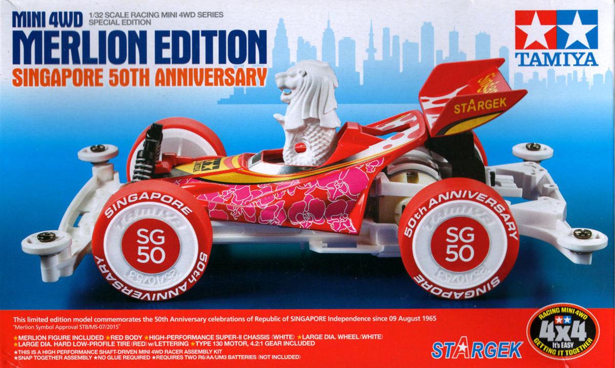 92317 MINI 4WD MERLION EDITION SINGAPORE 50TH ANNIVERSARY
