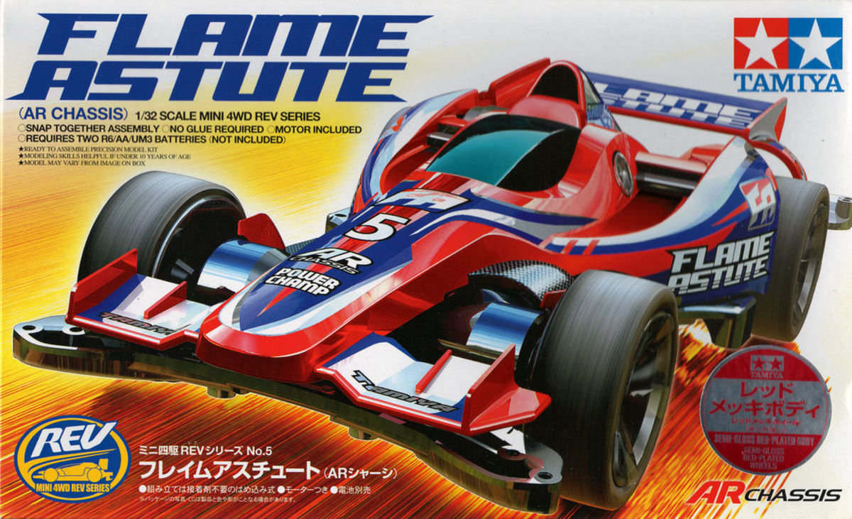 95209 FLAME ASTUTE (AR CHASSIS)