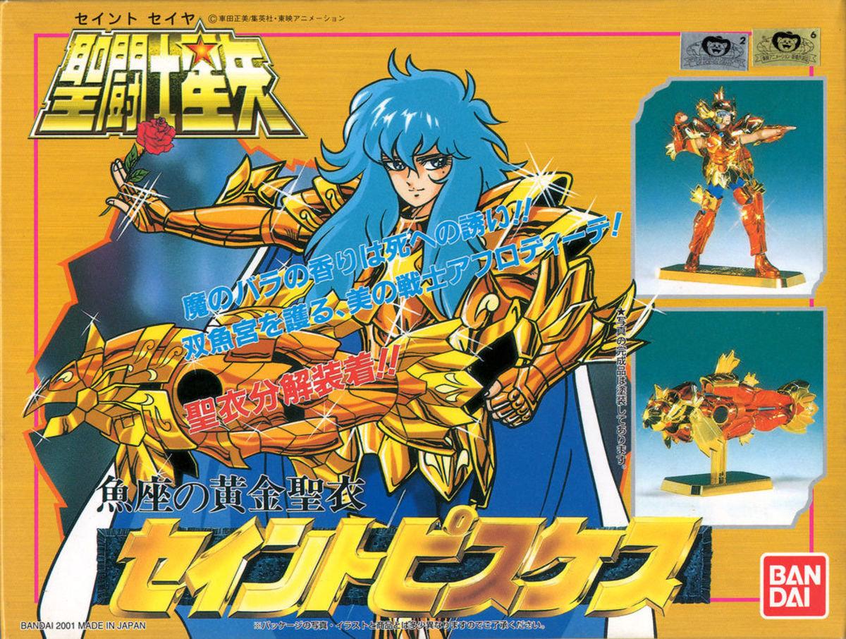( NO25 ) 黃金聖衣 雙魚座