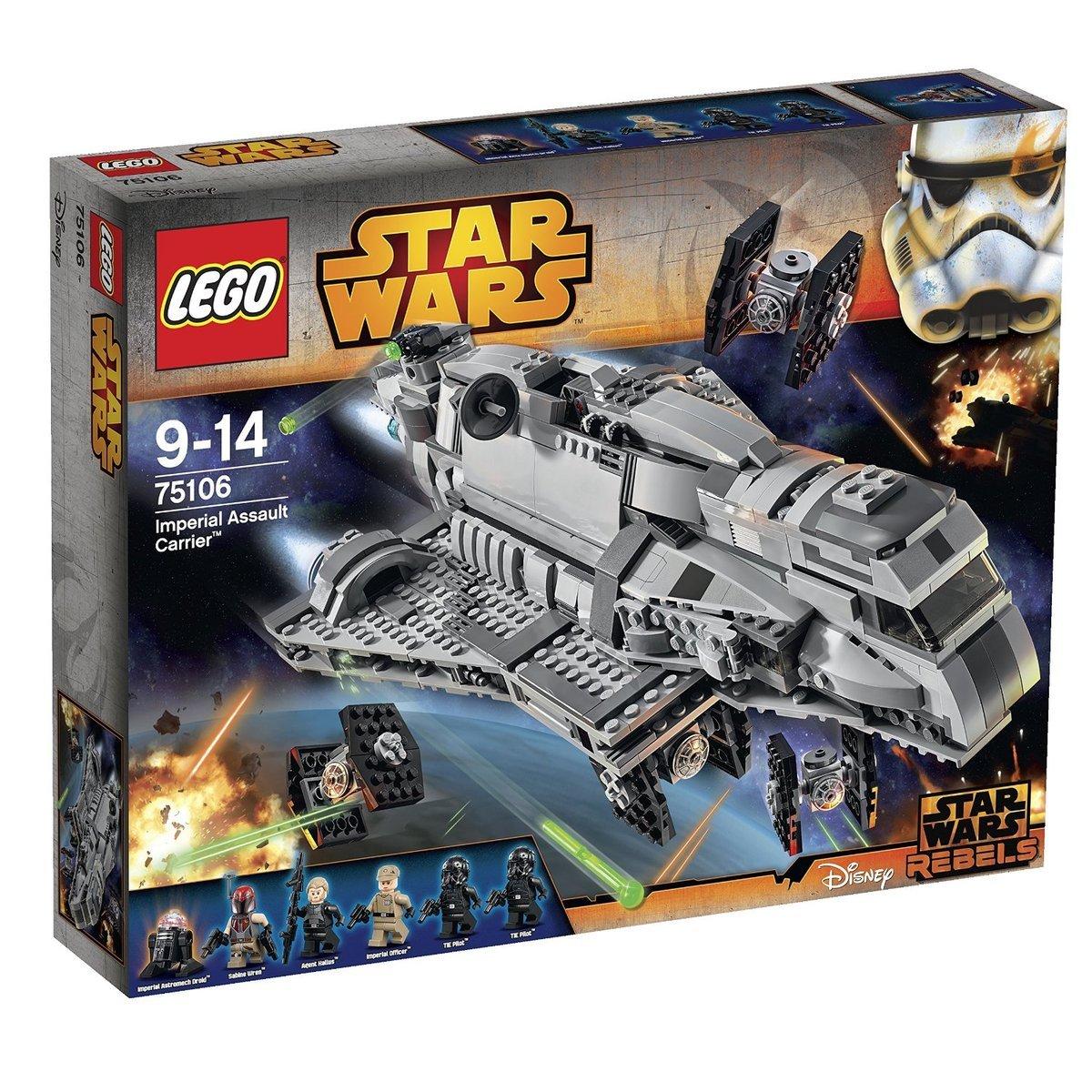 75106 Star Wars™ 帝國攻擊艦™
