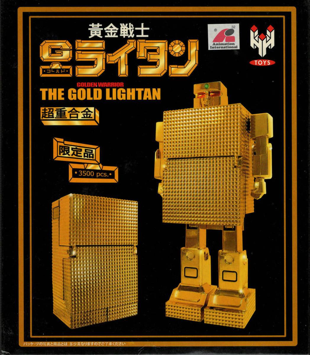 黃金俠 黃金戰士 The Gold Lightan