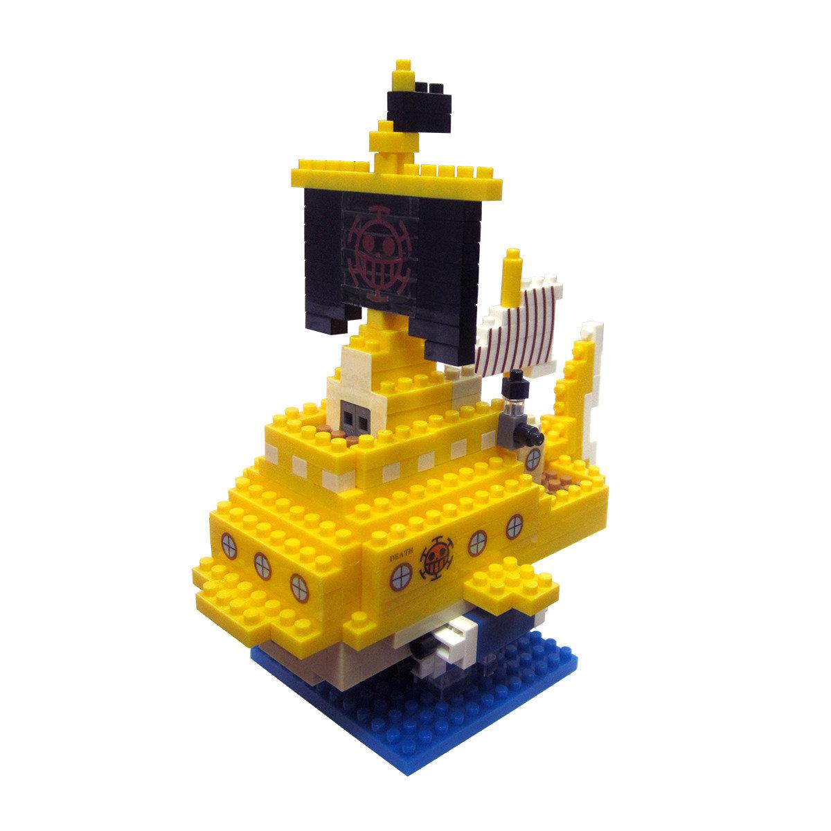 特拉法爾嘉.羅的潛水艇(Law's Submarine)迷你積木