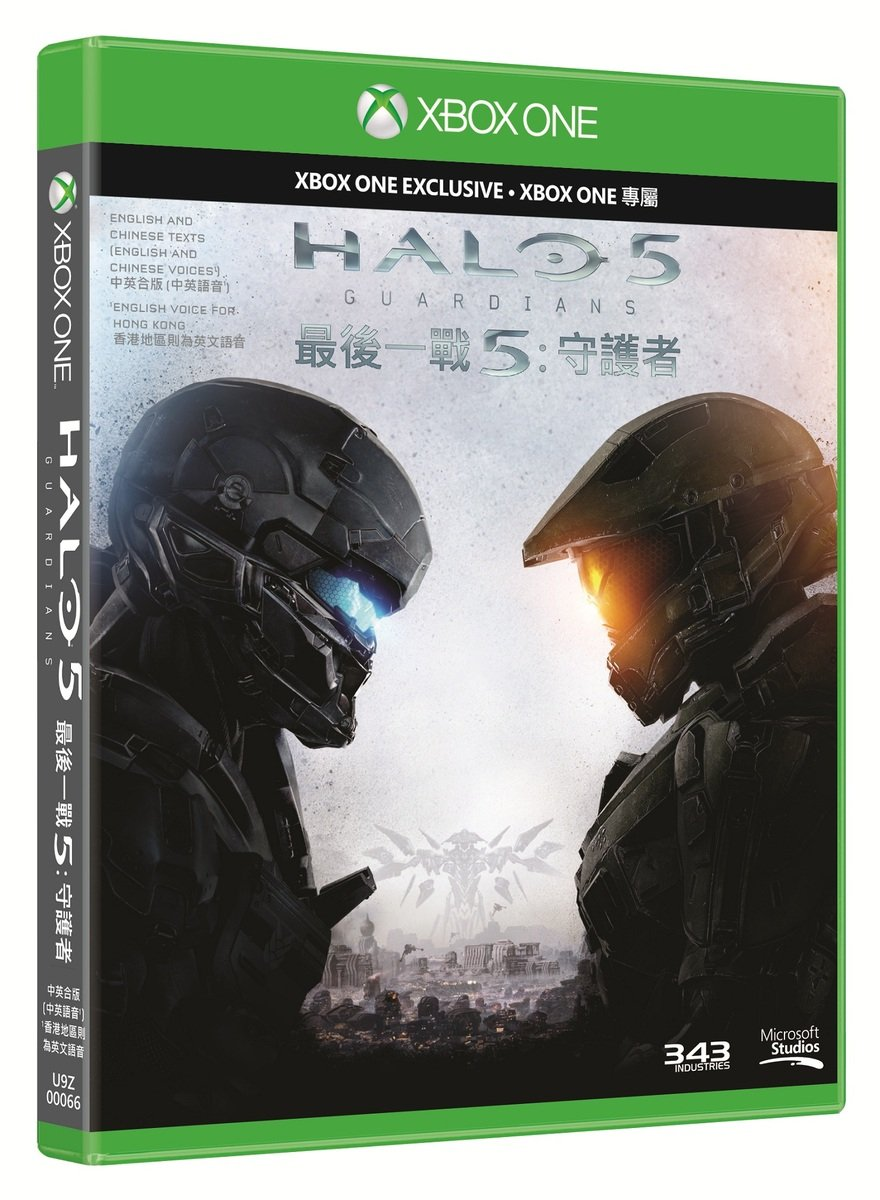 《Halo 5: Guardians》標準版