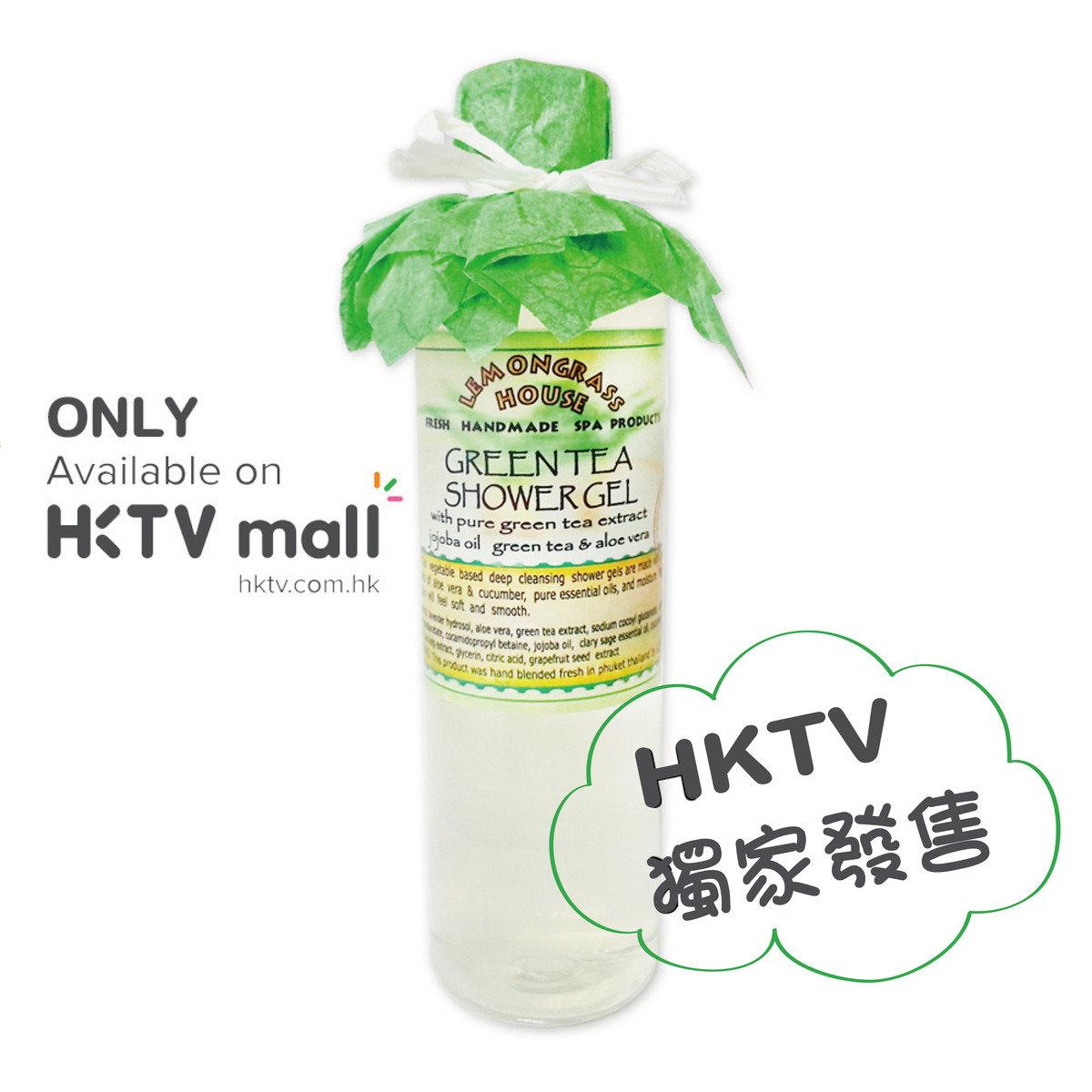 天然香薰保濕沐浴啫喱 260ML - 綠茶