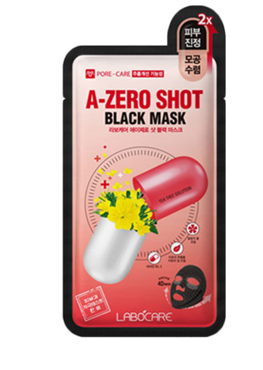 4D A-ZERO 清膚黑炭面膜