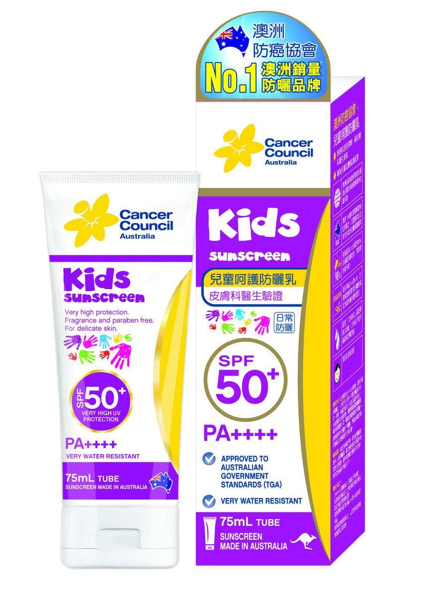兒童呵護防曬乳SPF50+ PA++++