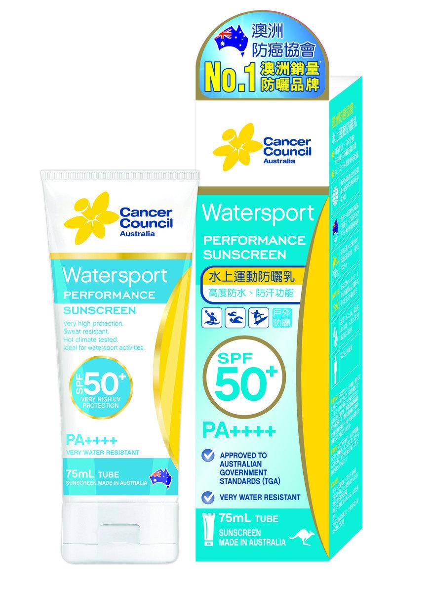 水上運動防曬乳SPF50+  PA++++
