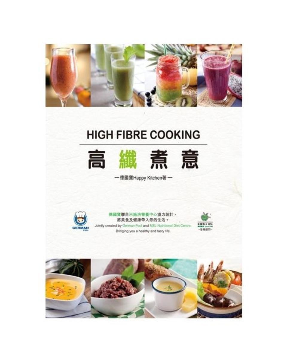 《高纖煮意》烹飪書*(中,英及印尼文)