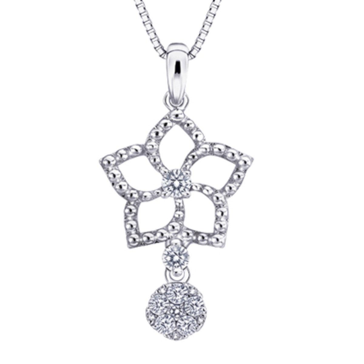 18K/750 白色黃金星星花形鑽石鑲嵌吊墜 (此吊墜不包括項鍊)