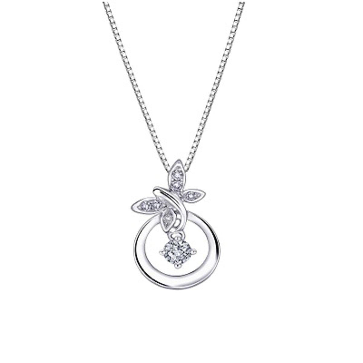18K/750 白色黃金鑽石鑲嵌蝴蝶吊墜 (此吊墜不包括項鍊)