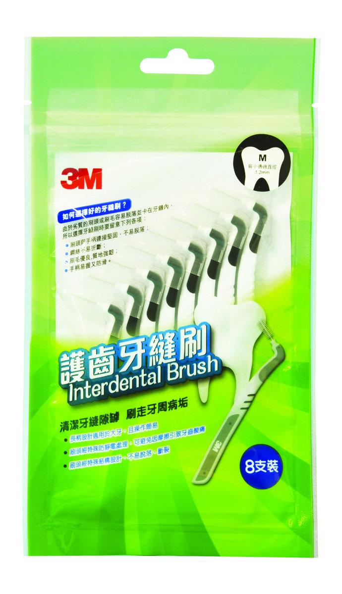 3M™護齒牙縫刷 - L型M碼黑色(4891203050543)