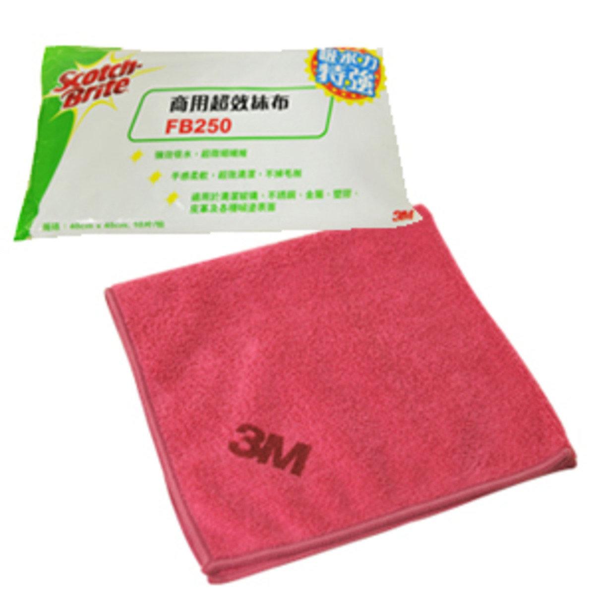 多功能微纖抹布10條裝 (紅色)(FB250BGRED)