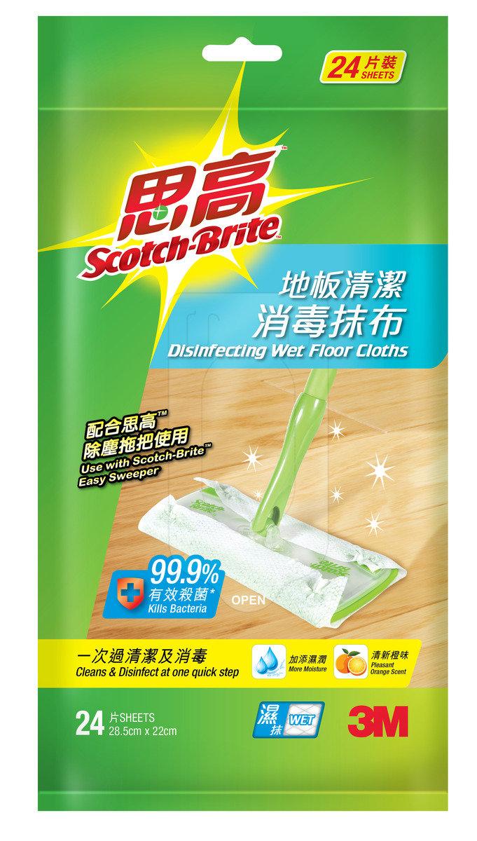 思高 地板清潔消毒抹布  (24 片裝)(841HK)