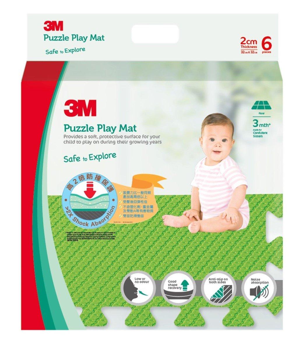 兒童安全地墊-方塊型 (綠色)(33018)