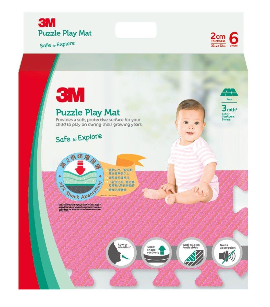 兒童安全地墊-方塊型 (粉紅色)(33021)