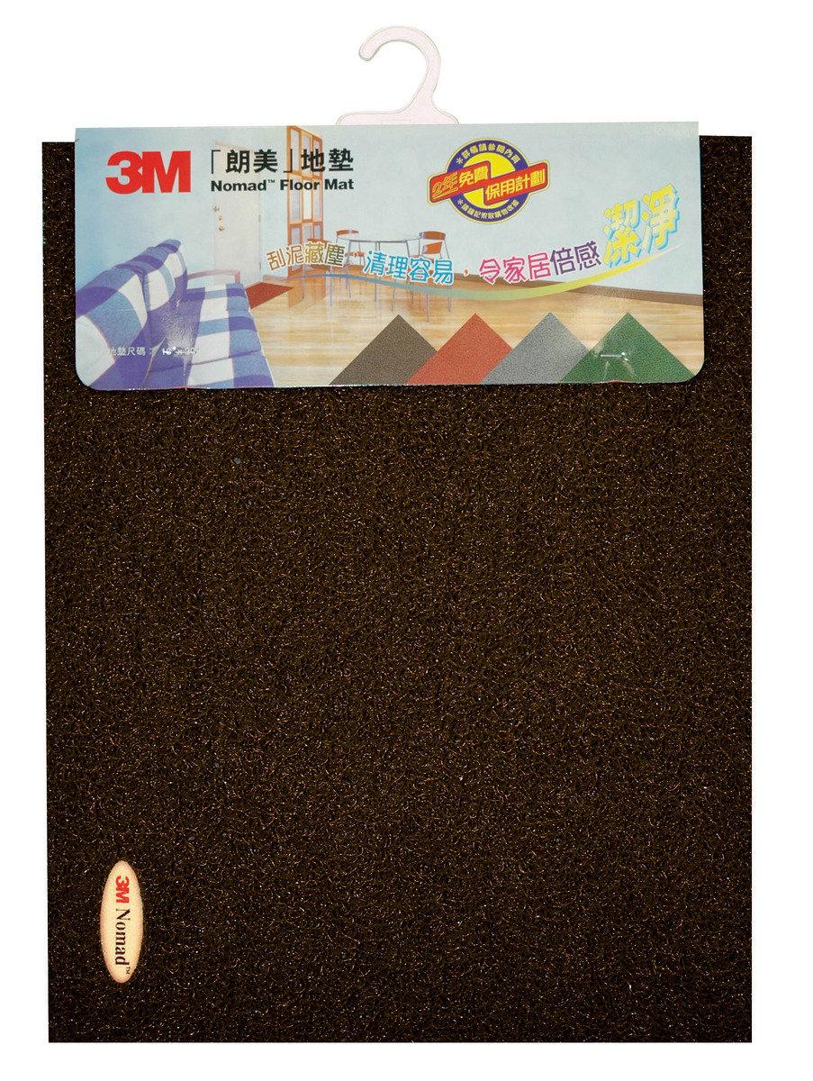 刮塵地墊 (啡色)45cm x 60cm(RFLBR4560)