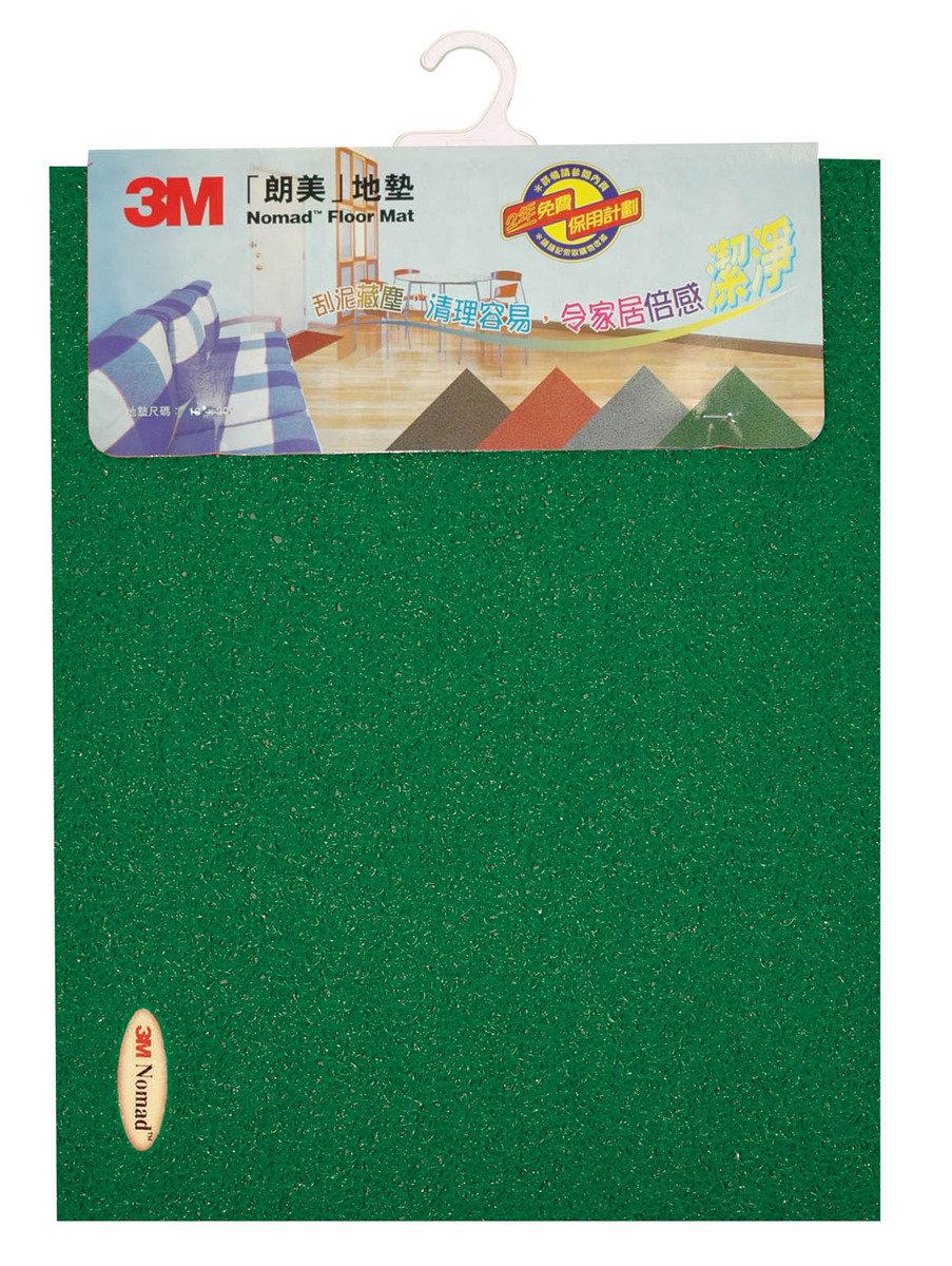 刮塵地墊 (草綠色)45cm x 60cm(RFLGR4560)