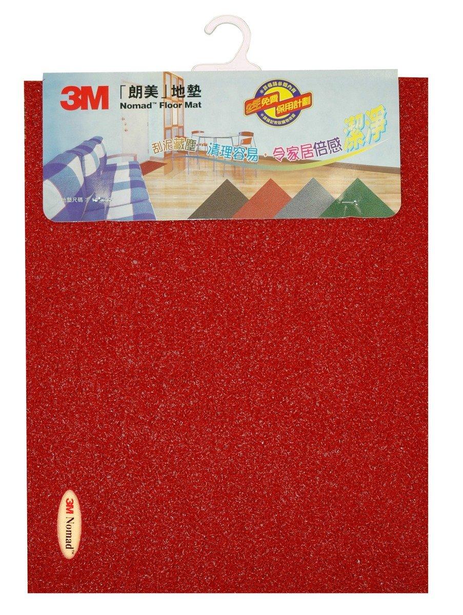 刮塵地墊 (紅色)45cm x 60cm(RFLRE4560)