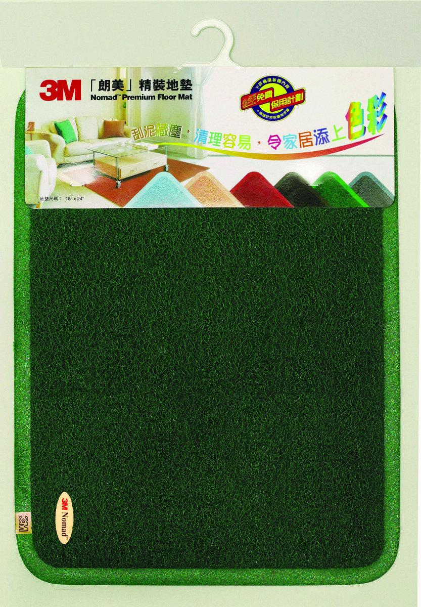 精裝地墊 (草綠色) 45cm x 75cm(PREGR4575)