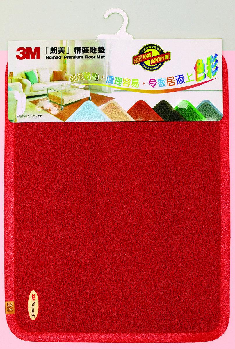 精裝地墊 (紅色) 45cm x 75cm(PRERE4575)