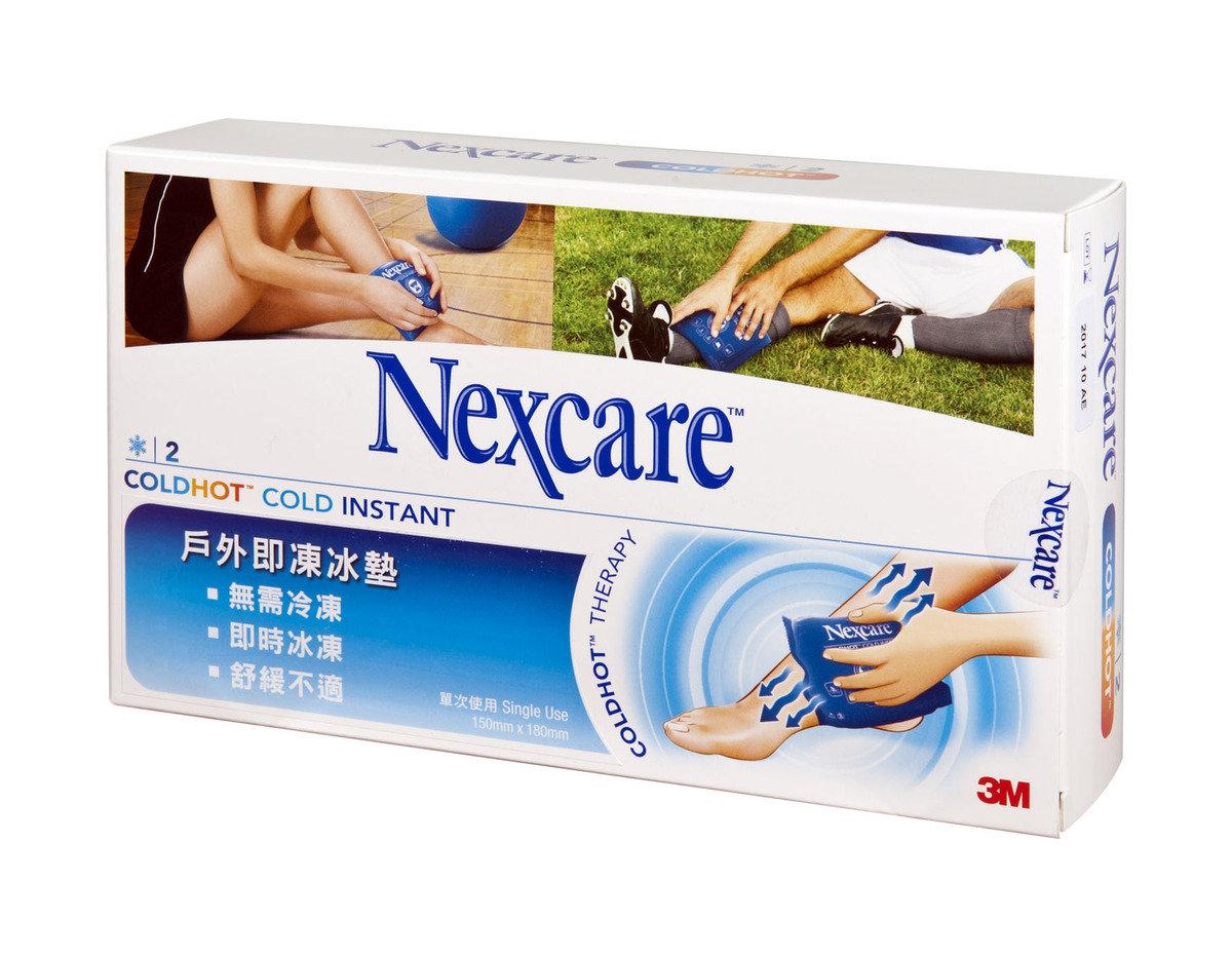 Nexcare™ 戶外即凍冰墊孖裝150 x 180毫米(4046719473335)