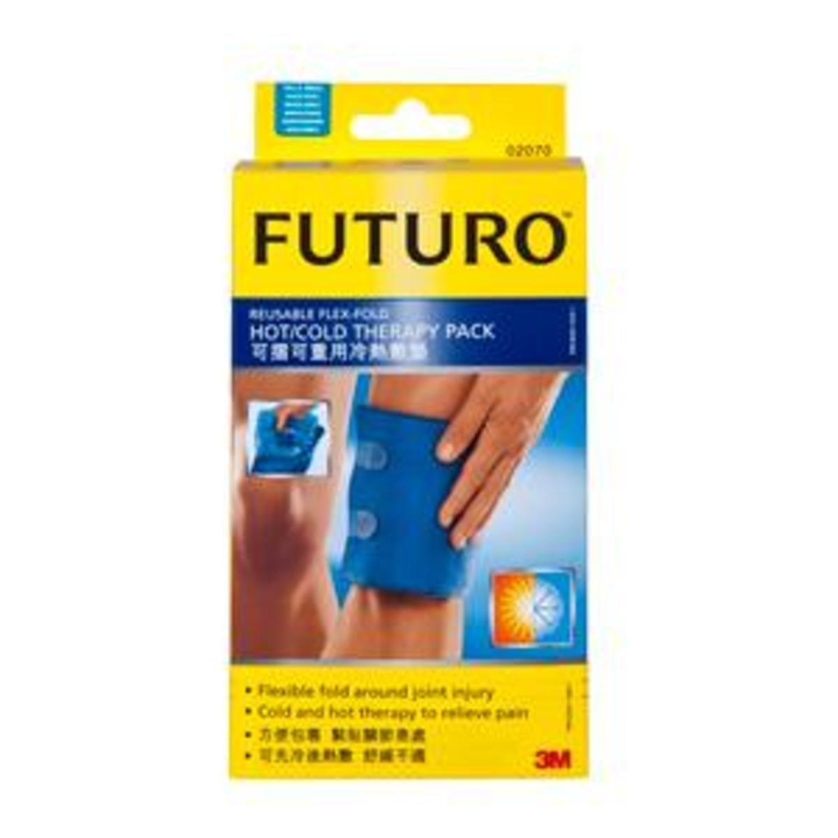 Futuro™ 可摺可重用冷熱敷墊5x11吋(4046719494507)