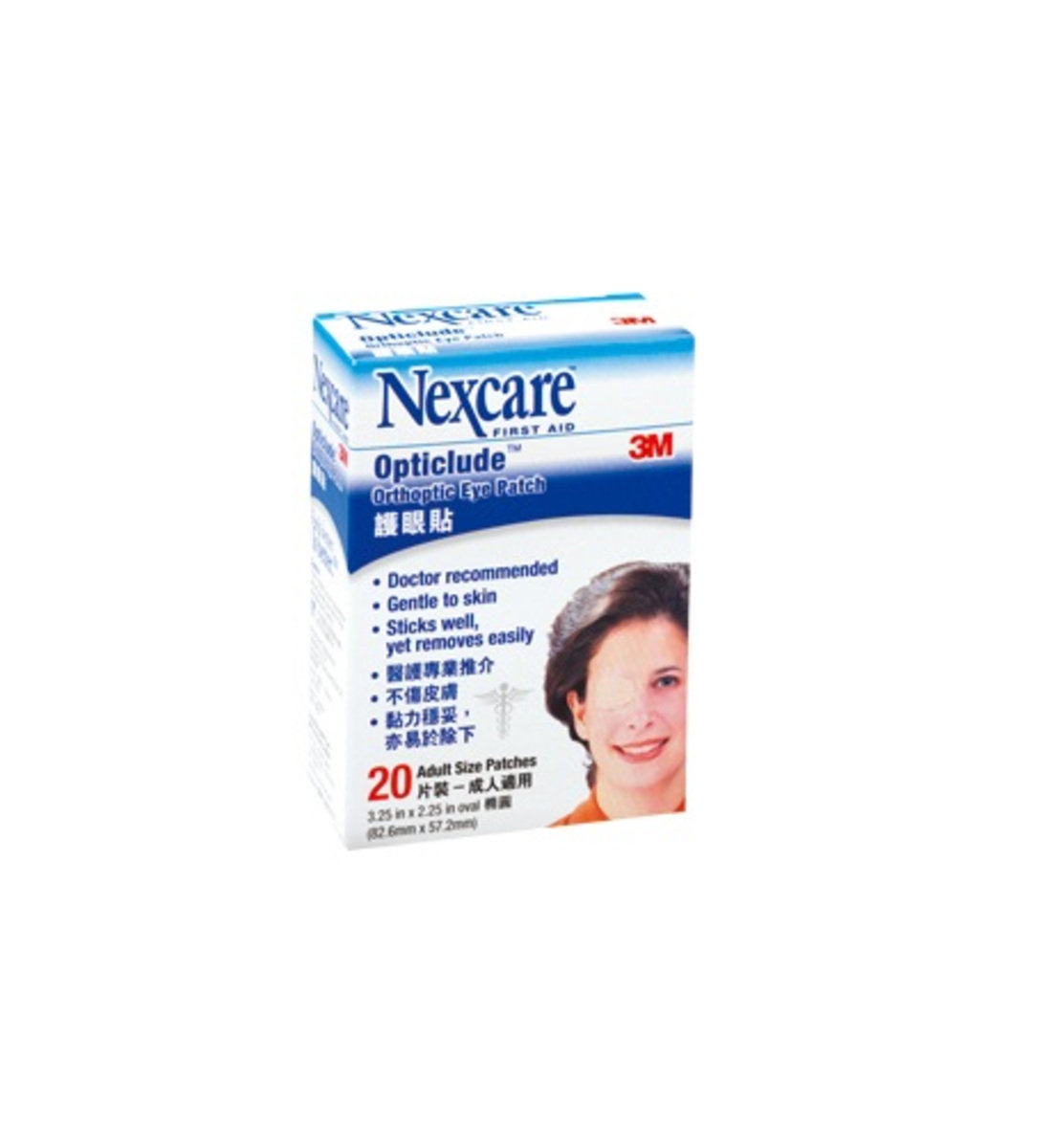 """Nexcare™ 成人護眼貼3.25x2.25""""(4891203101559)"""