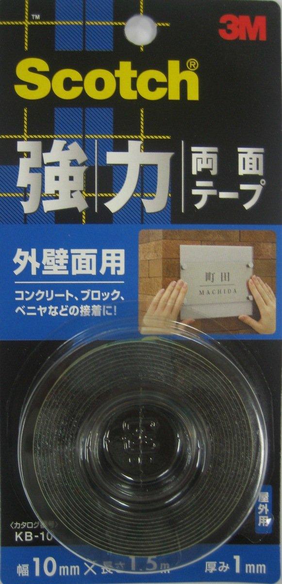 超強力雙面膠貼 - 戶外用(KB-10)