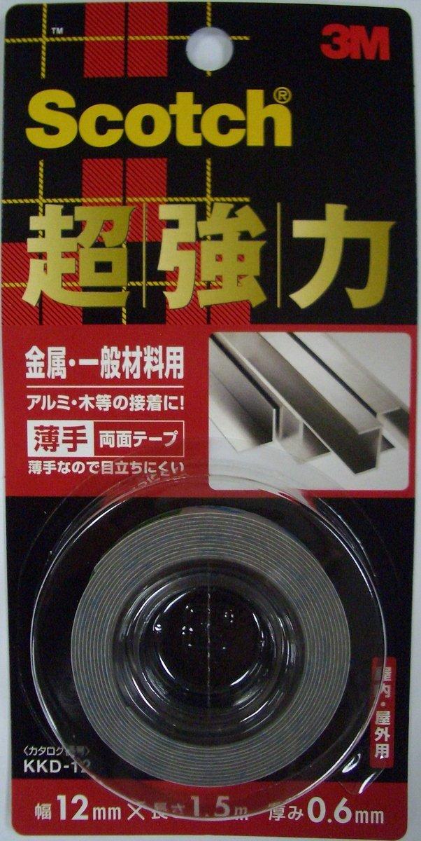 超強力雙面膠貼 - 金屬用(KKD-12)