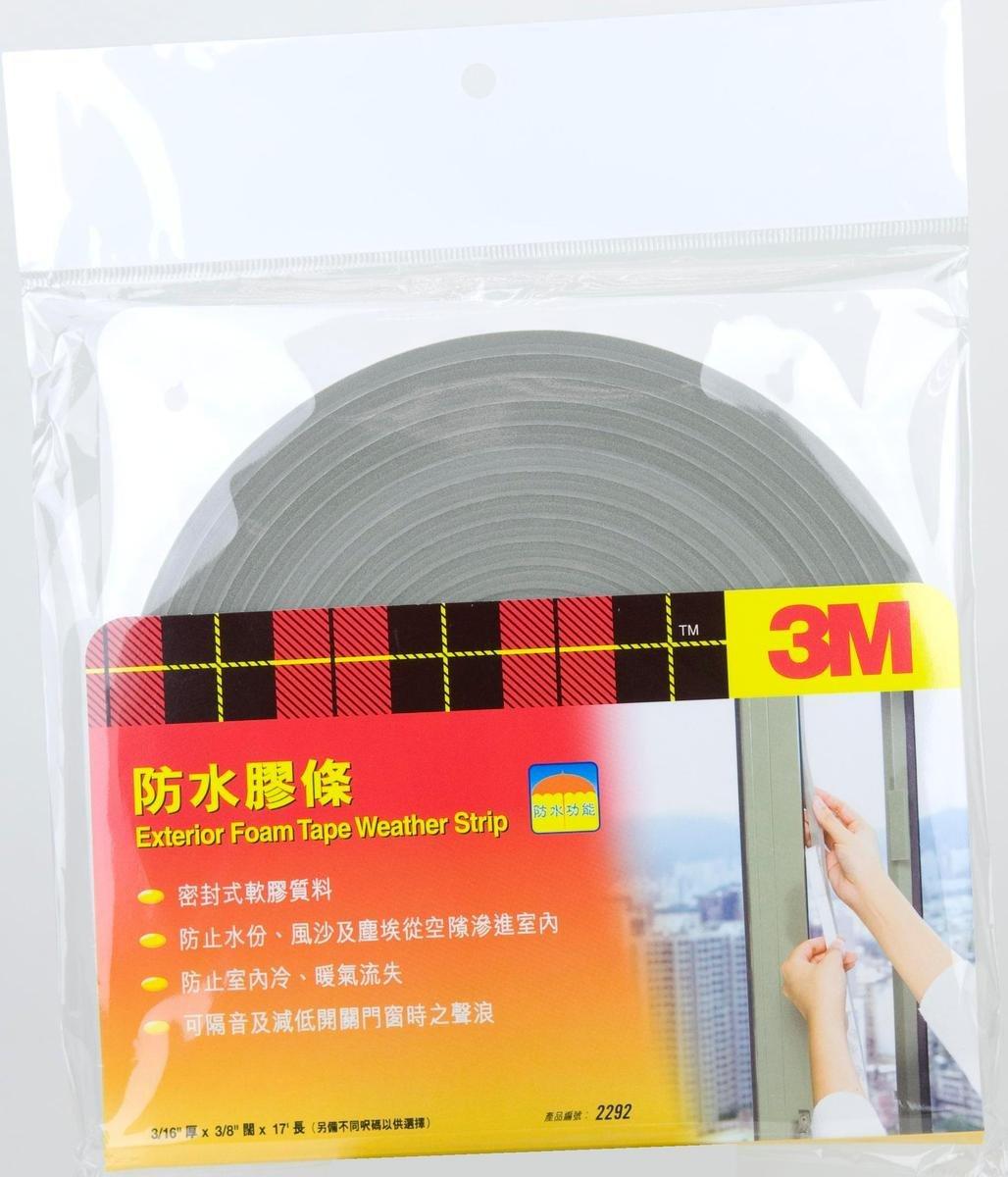 防水海綿膠條(2292)