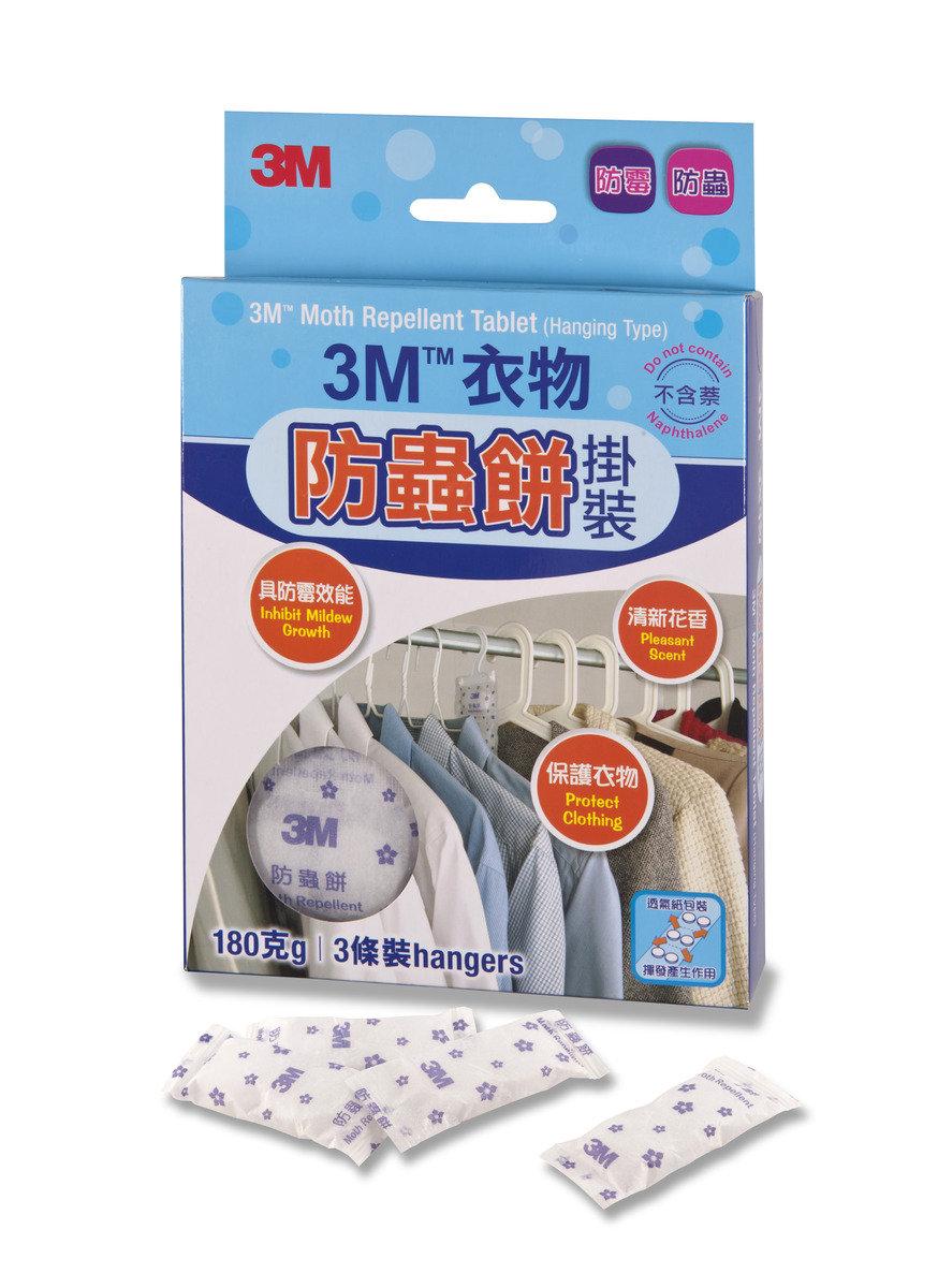 衣物防蟲餅掛裝(MR-H1)