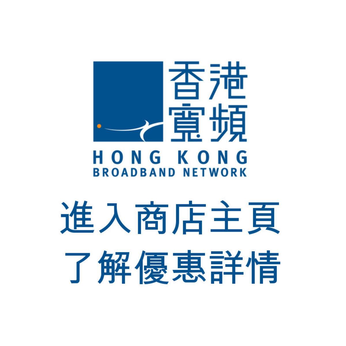 500M家居寬頻組合連Letv 狂睇娛樂組合
