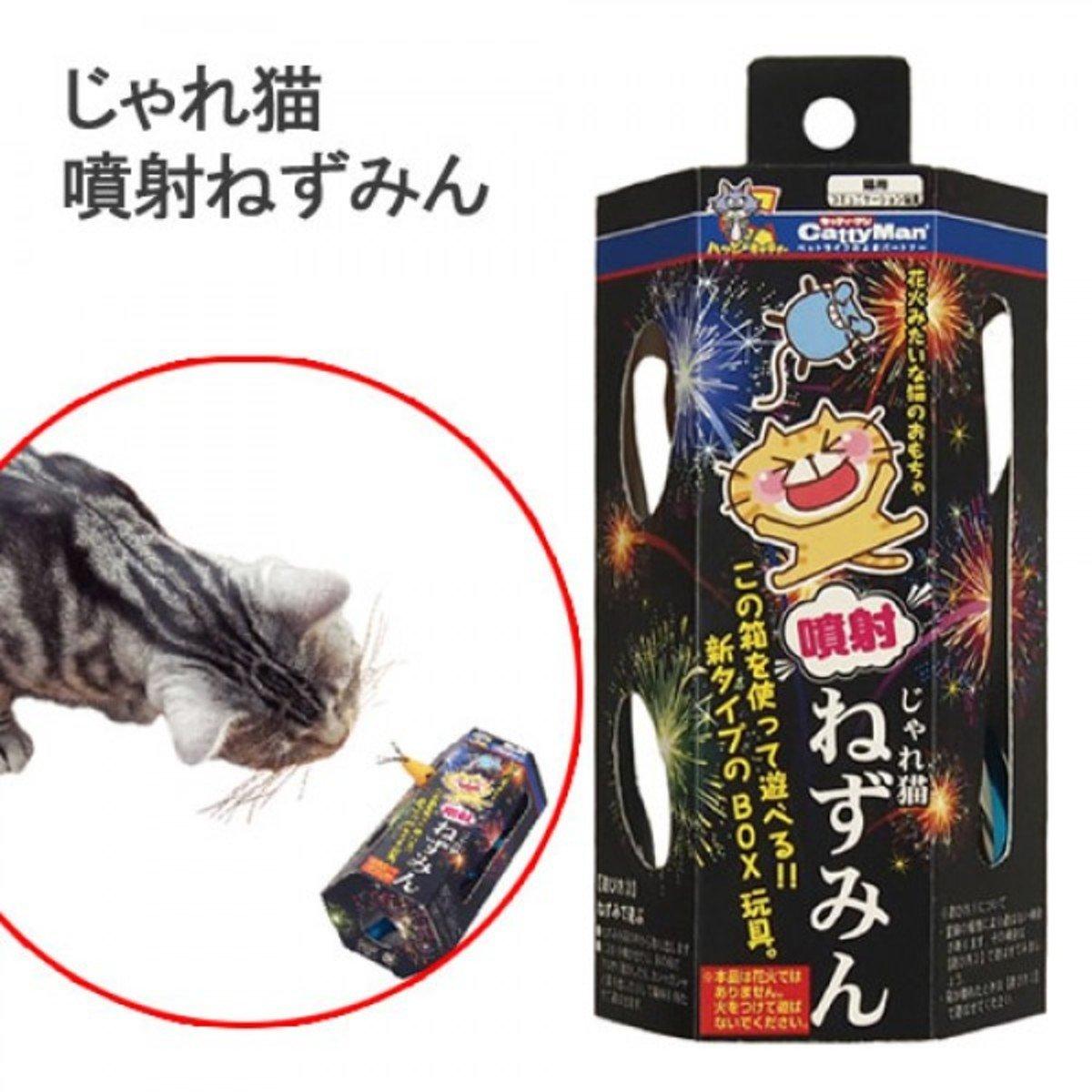 盒裝噴射小老鼠