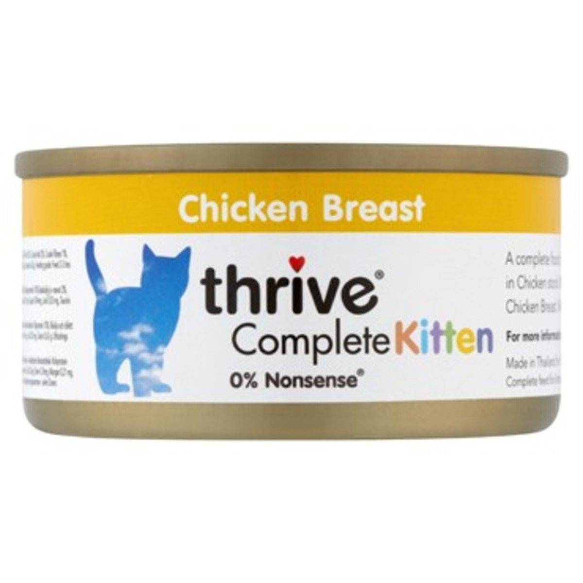 整全膳食100% 雞肉幼貓罐頭 75g (12罐裝)