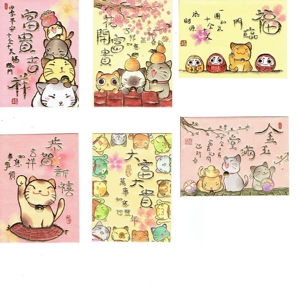 貓咪利事封 (1包6款)