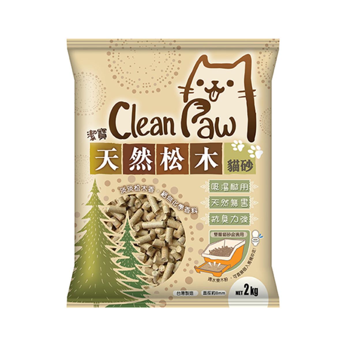 台灣天然松木貓砂 (3L, 淨重 2公斤)