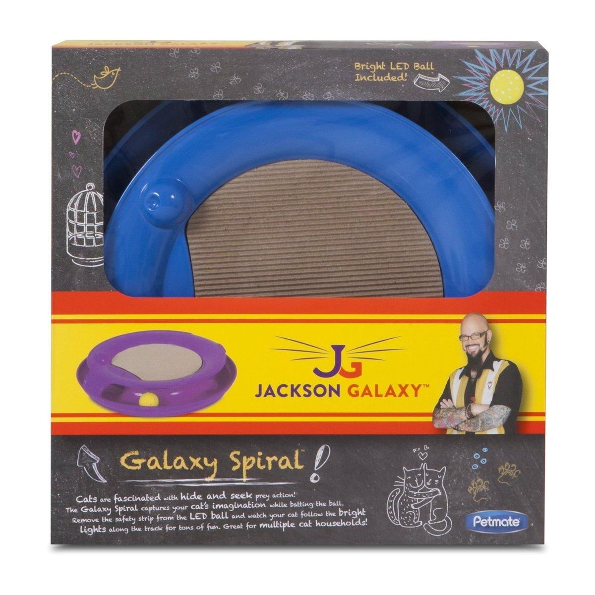 LED 玩具球 - 藍色