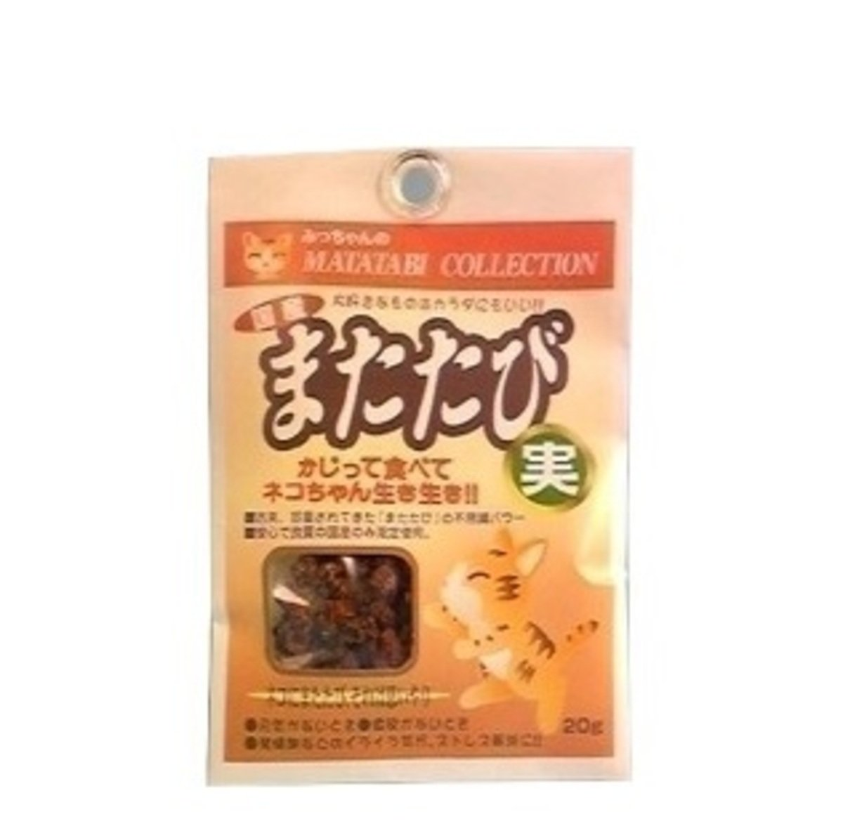 日本產木天蓼果實