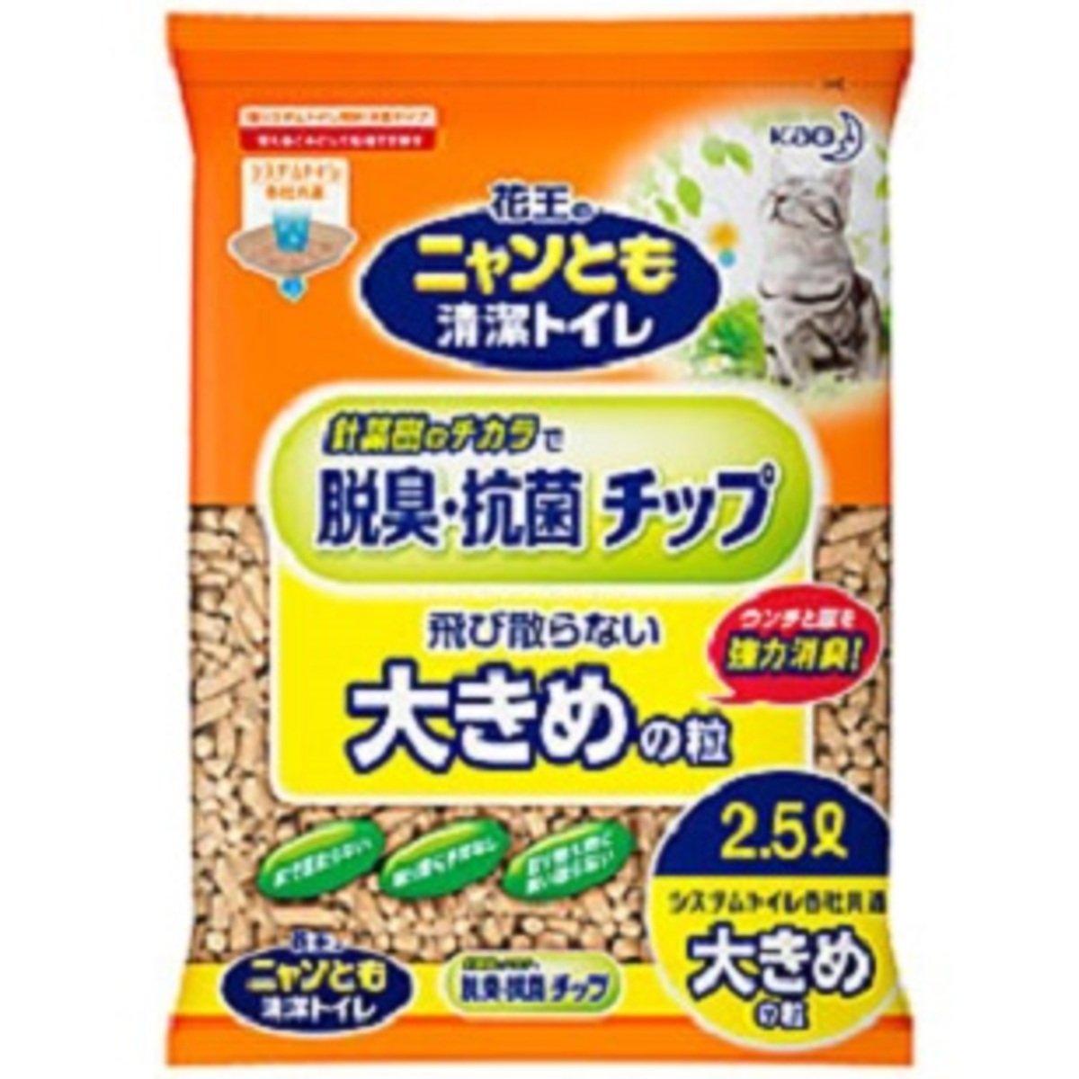 日本抗菌除臭滲透式木貓砂 2.5L (直徑6MM 標準裝)