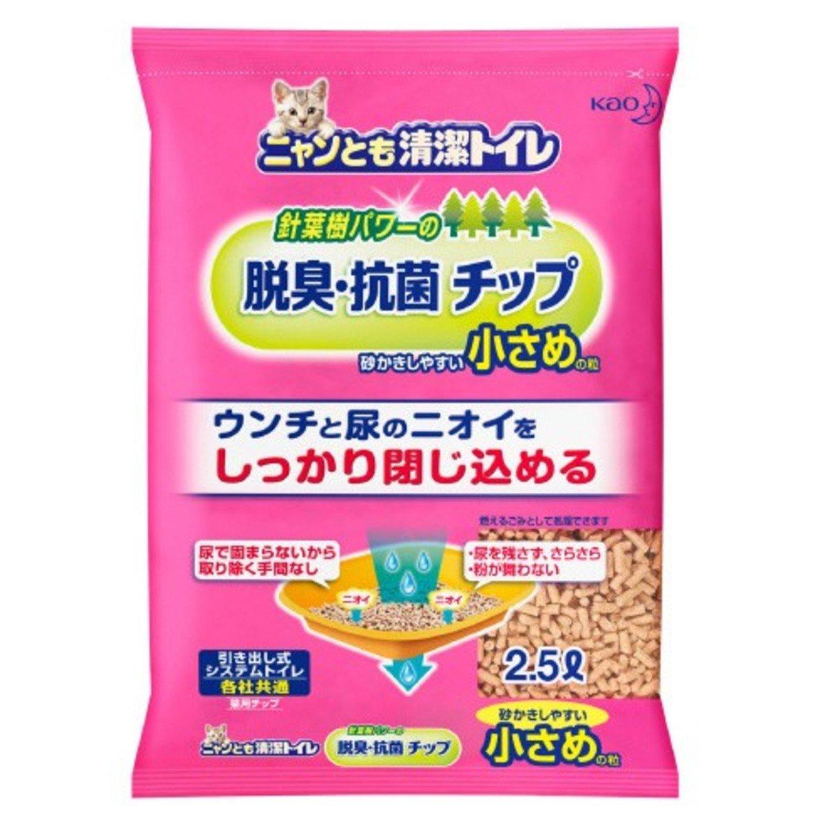 日本抗菌除臭滲透式木貓砂 2.5L (直徑4MM小粒裝)