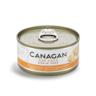 雞肉伴三文魚貓罐頭 75g (12罐裝)
