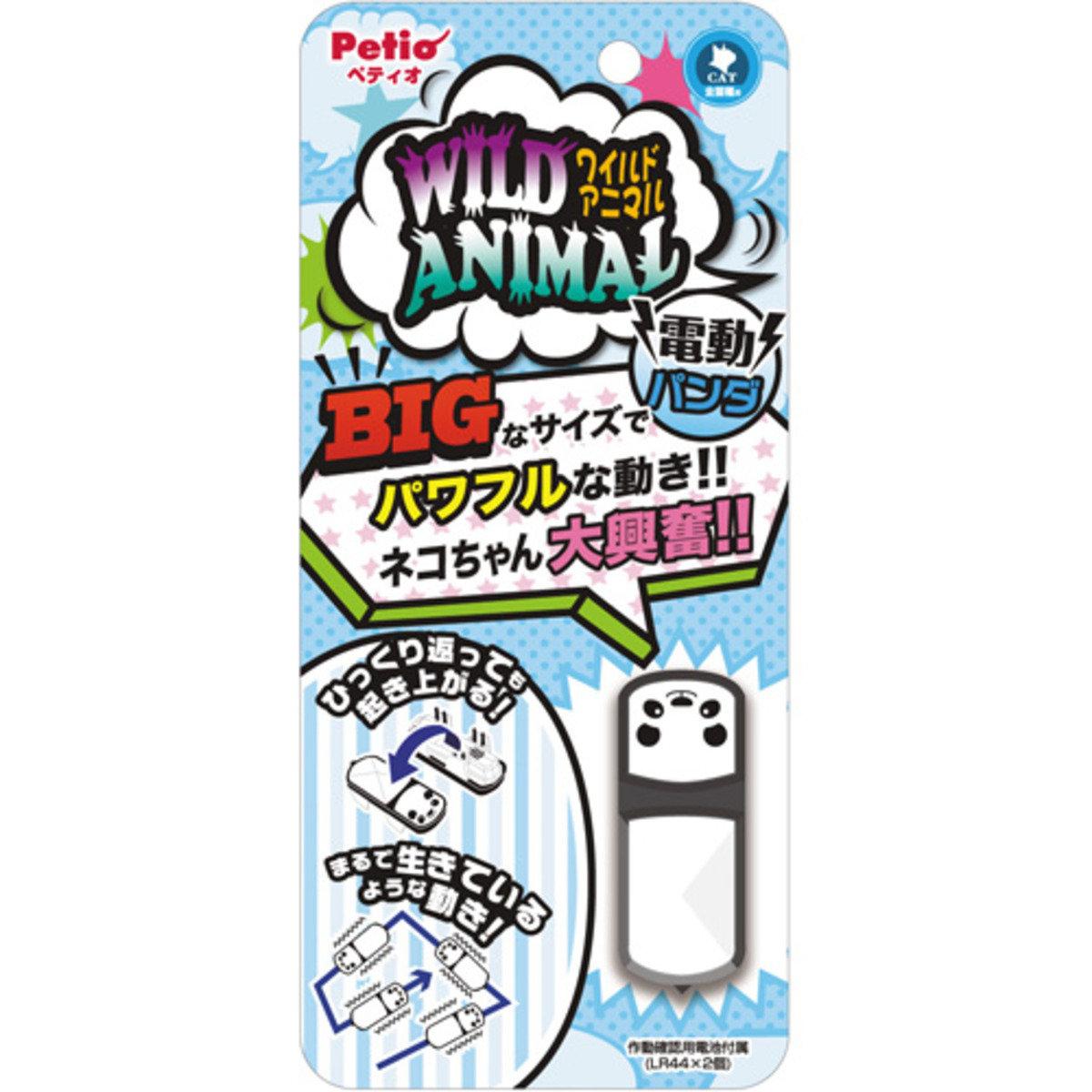 電動熊貓貓玩具