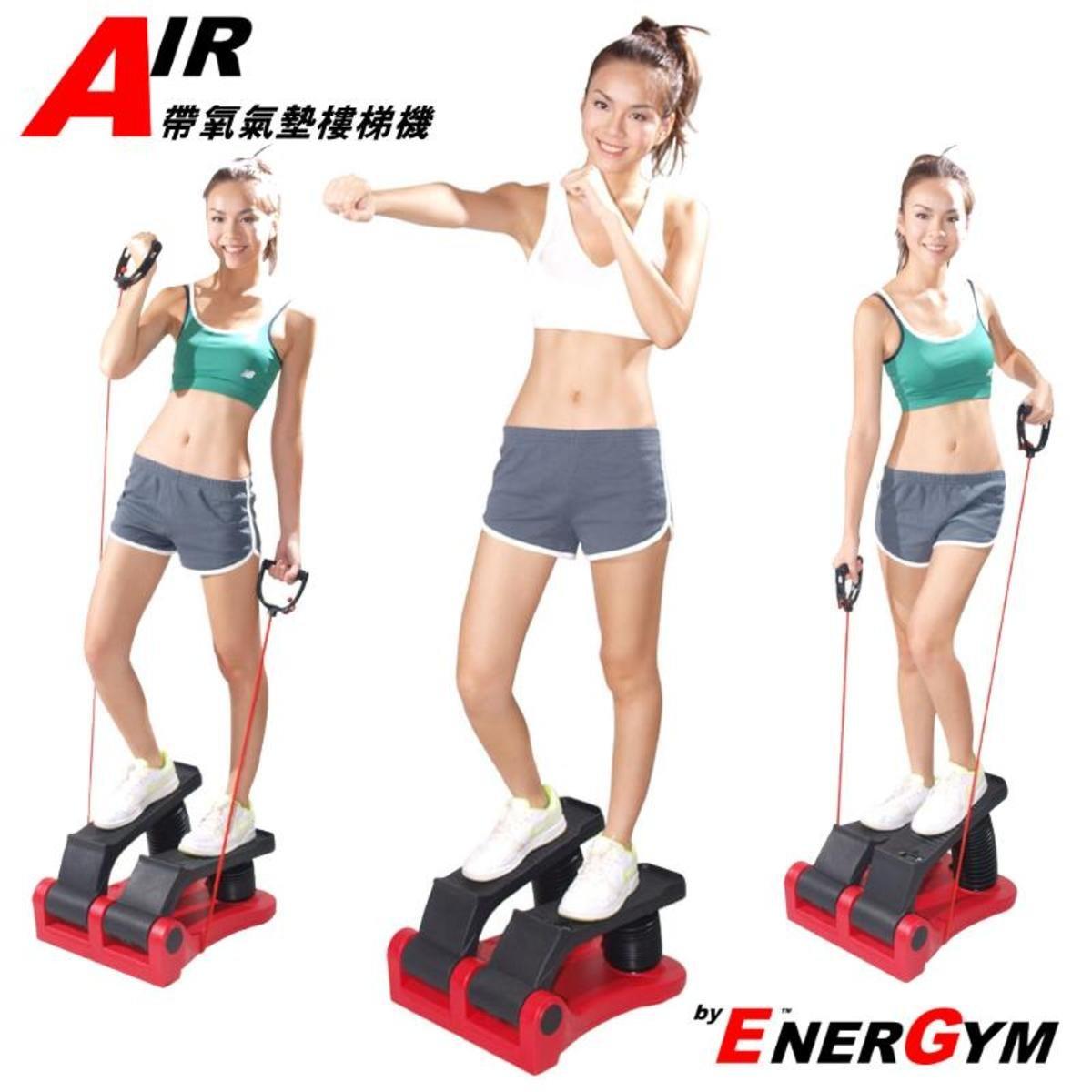 Air Stepper帶氧氣墊樓梯機