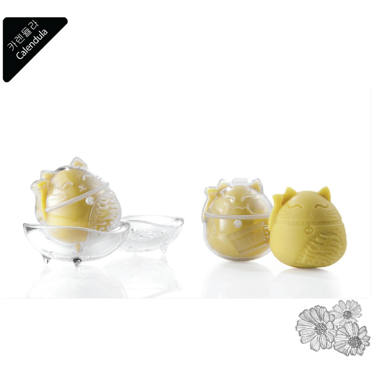 埃及金盞花 天然有機潔面皂-1件貓形套裝