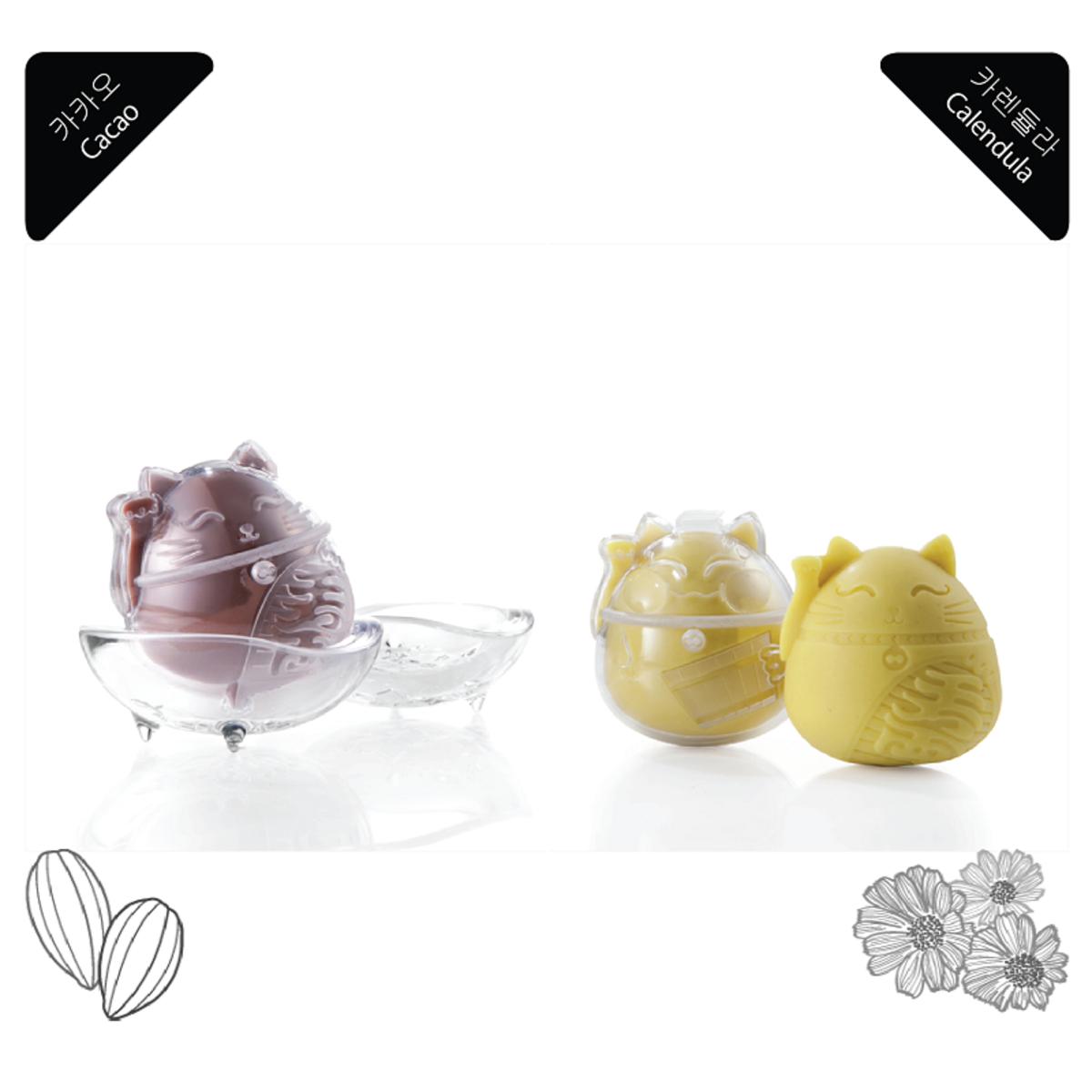 埃及金盞花+荷蘭可可 天然有機潔面皂-2件貓形套裝